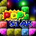 消灭星星 - 233小游戏