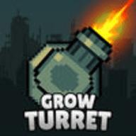 特雷特:塔防游戏 - 233小游戏