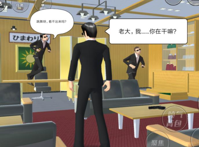 樱花校园模拟器小剧场 武器商人的故事02